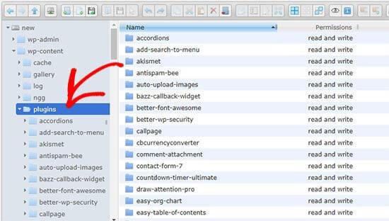 مدیریت فایل های وردپرس با افزونه File Manager