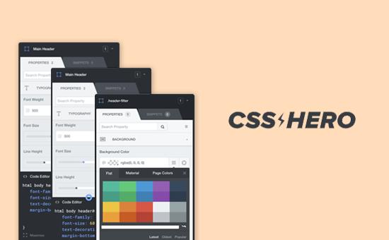 افزونه ضروری وردپرس CSS Hero