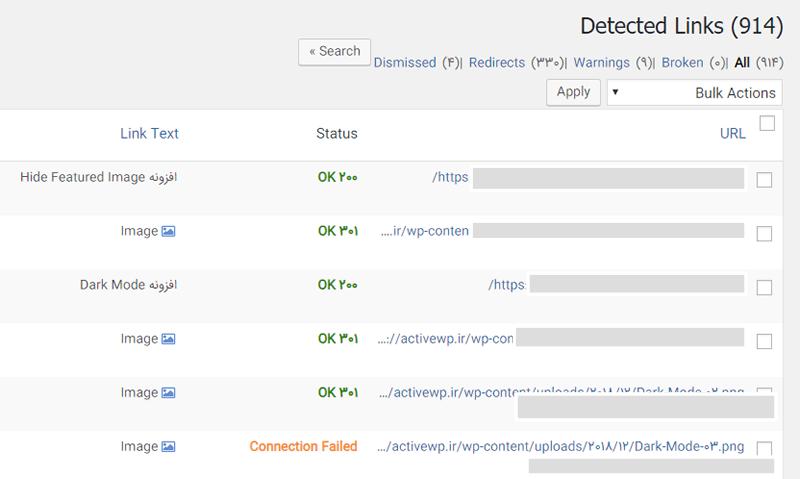 لینک های شناسایی شده