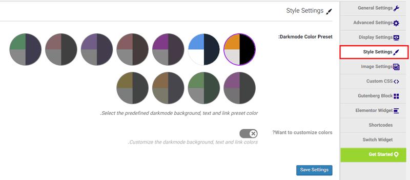 تب Style Settings در افزونه WP Dark Mode